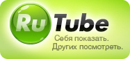 rutube logo Leverage Your Brand Internationally Or Someone Else Will