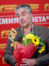 premia08 032 s 2008 Runet Awards Celebrate Russian Internet Leaders 