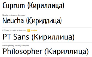 Google Releases Free Cyrillic Fonts | RussianMarketer