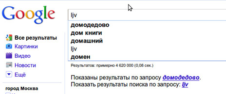 google language translation Russian РФ (RF) Domain Names Now Available